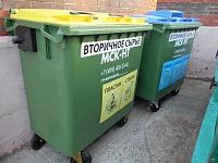 раздельный сбор мусора